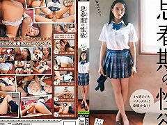 Hikari Mitsumune In Young Sexual Desire Part 2 2 Txxx Com